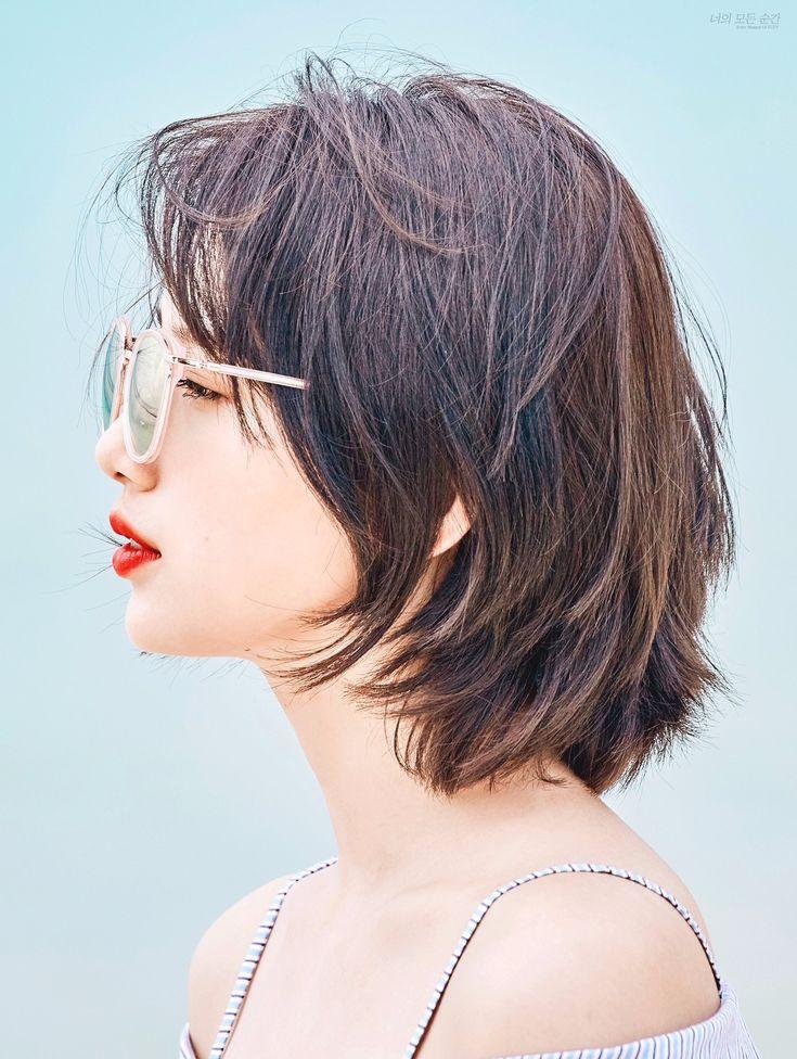 Suzy 2017