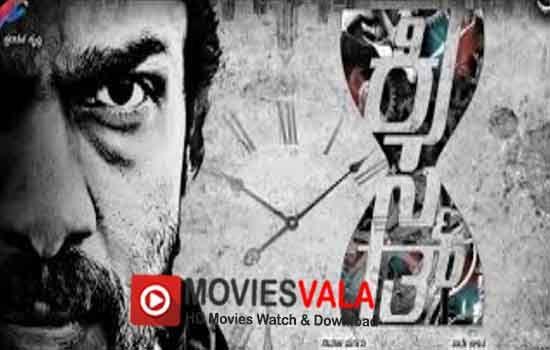 Kismat (2018) Full Movie Watch Online in HD Print Quality Free Download, Full Movie Kismat (2018) Watch Online in DVD Print Quality Download Movierulz Todaypk Tamilmv Tamilrockers Moviesvala.