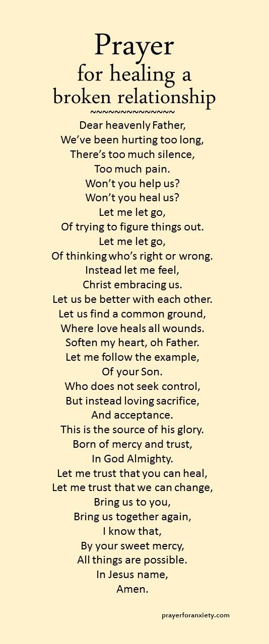 Are you hurting? Do you need healing? This prayer can help inspire you to seek God's mercy.