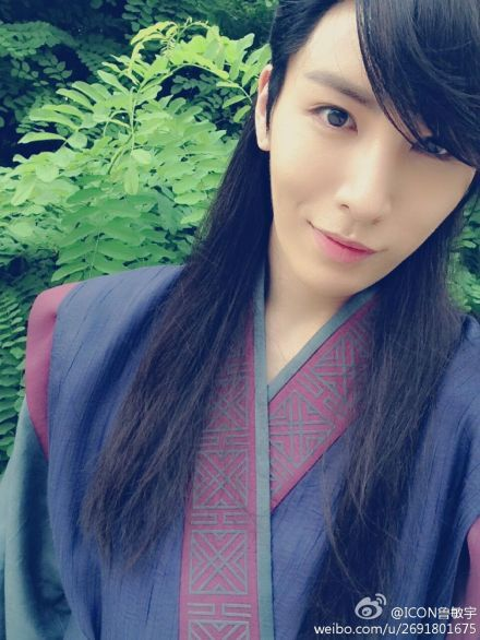 No Min Woo and Park Soo Jin Join The Blade and Petal Starting in Episode 11 | A Koala's Playground