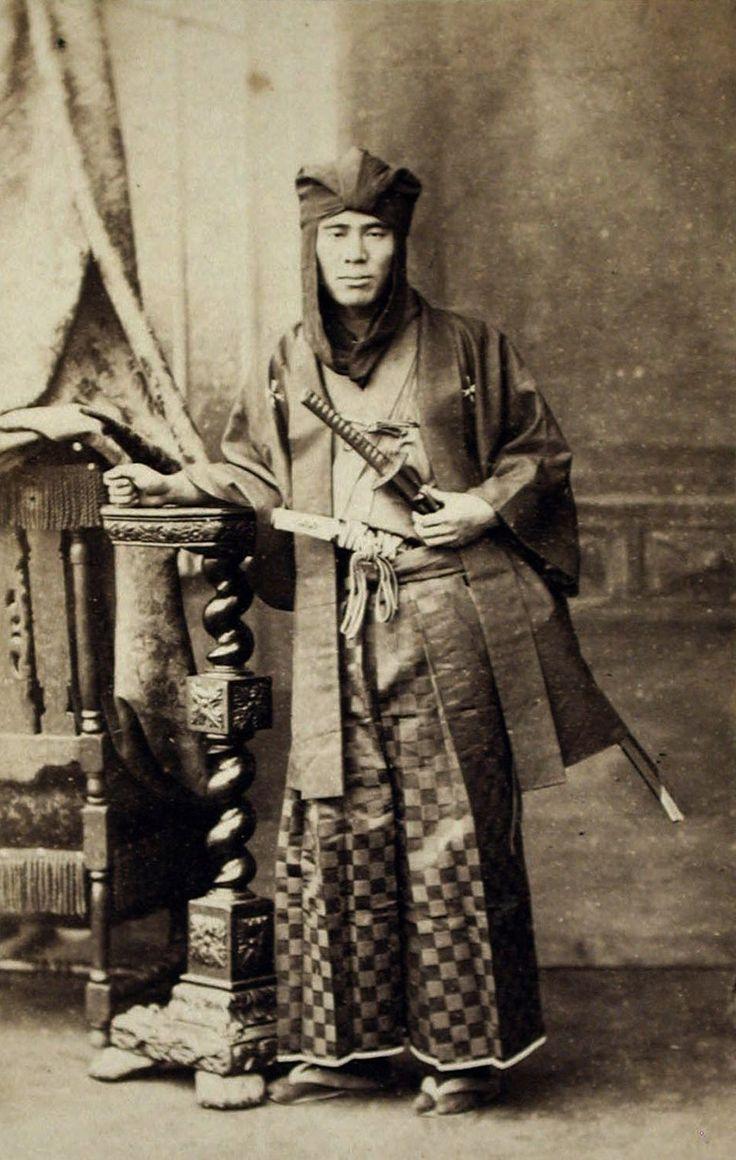Samurai (ca. 1860-1880)