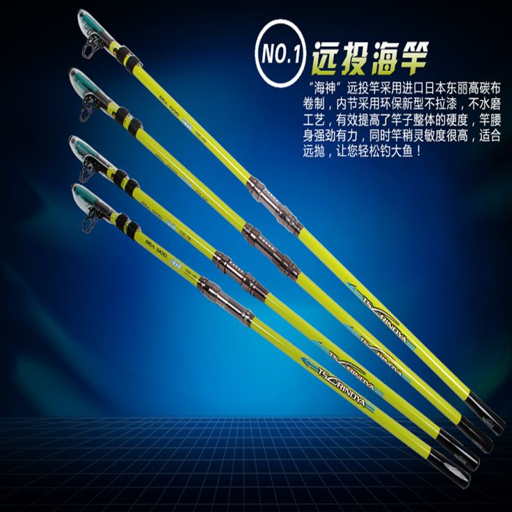 New high quality carbon distance throwing rod 3.6 m 3.9 m 4.5 m 5.4 m superhard surf fishing rod sea rod