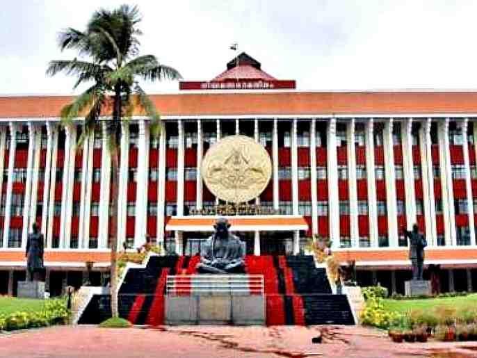 Govt announces 30 more smart cities; Thiruvananthapuram tops list, followed by Naya Raipur