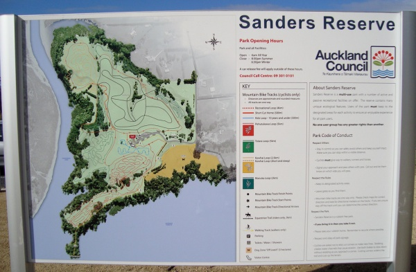 Sanders Reserve - kids and adults mountain biking & walking