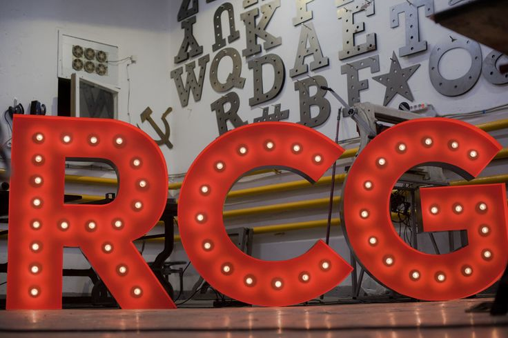 Ретро вывески - RetroBlock винтажные буквы светильники из стали с лампами накаливания