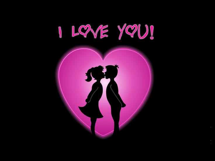 I Love U Baby Wallpaper Animaxwallpaper Com