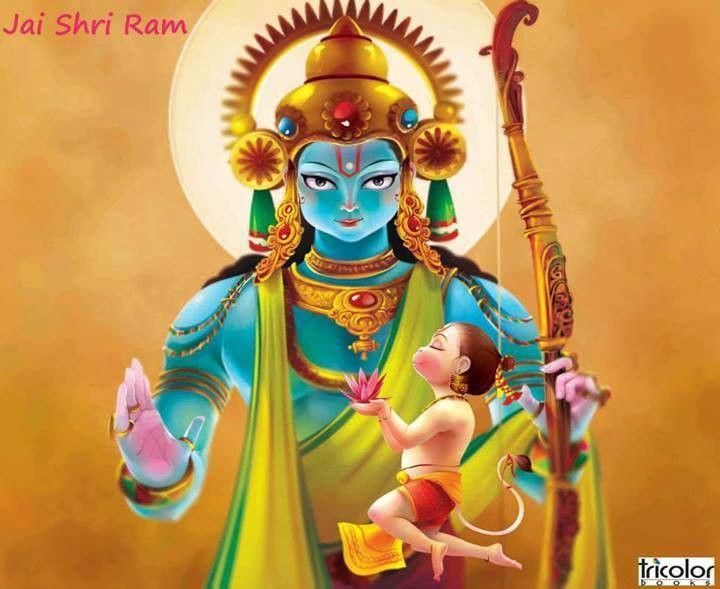 Hanuman pray to ram