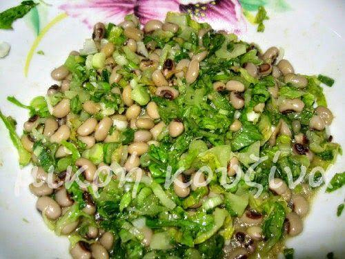 μικρή κουζίνα: Σαλάτα με μαυρομάτικα φασόλια