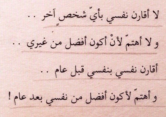 Pin By Ali On صووووره Friends Quotes Arabic Quotes Quotes