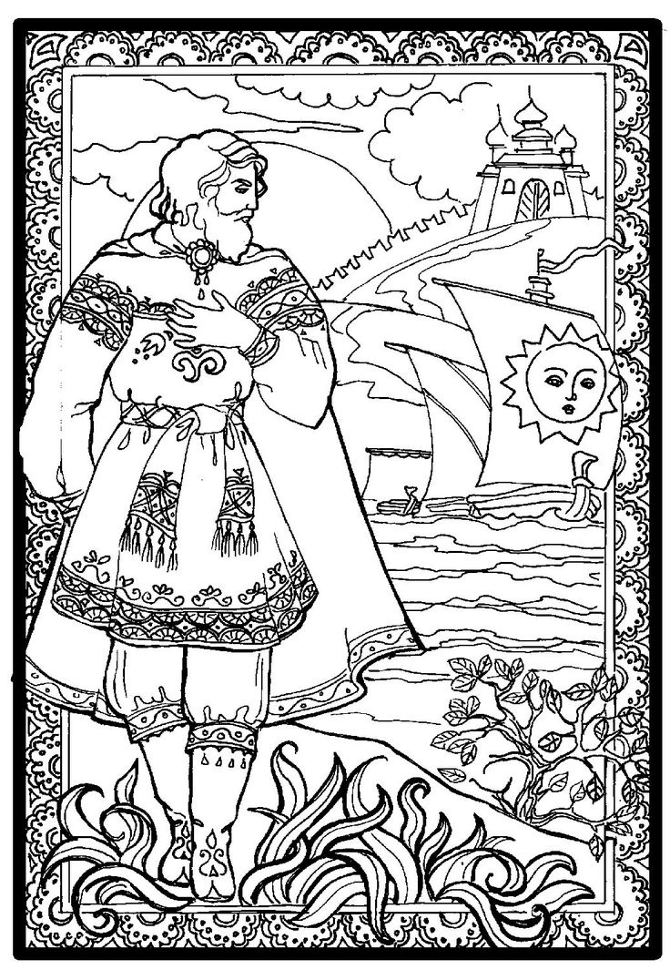 "Coloring Book ""Russian costume"""