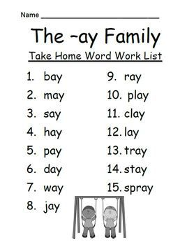 Word Families Worksheets and Printables