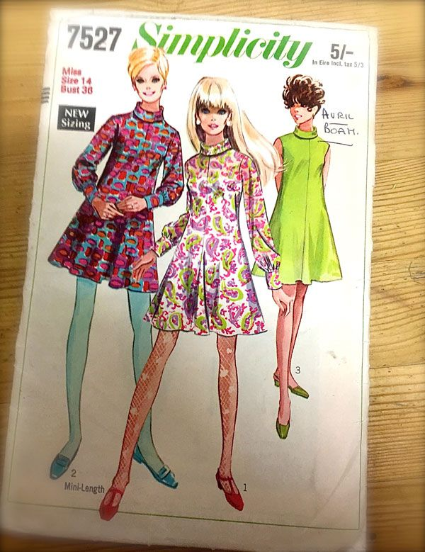 simplicity 7527 sewing pattern