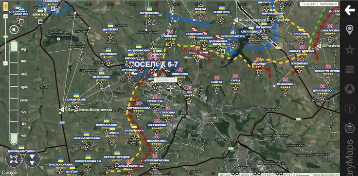 Обзор карты боевых действий 11.04.2015 на 21-00