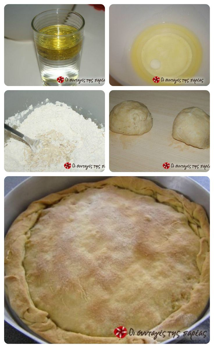 Express filo pastry for pies #cooklikegreeks #filopastry #pies