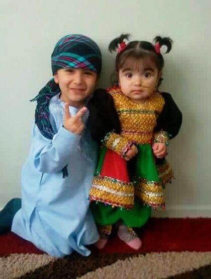 #afghan #kids