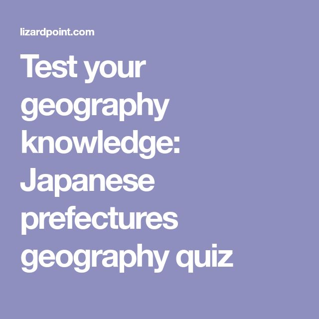 The Best Geography Quiz Ideas On Pinterest World Geography - Geography quiz