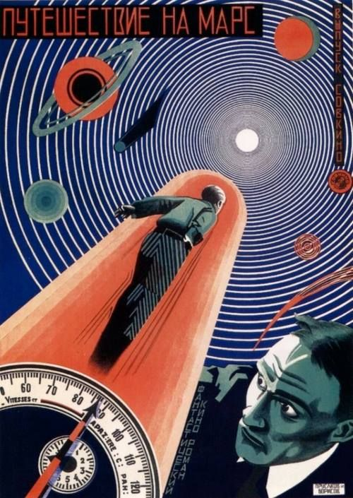A JOURNEY TO MARS (1926)