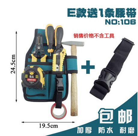 E-106 Oxford cloth 7in1 Electricians Waist Pocket Tool Belt Pouch Bag Hammers&pliers& Screwdriver Carry Case Holder