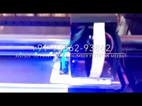 Vehicle Number Plate Printer In Meerut , Vehicle Number Plate Printing M...