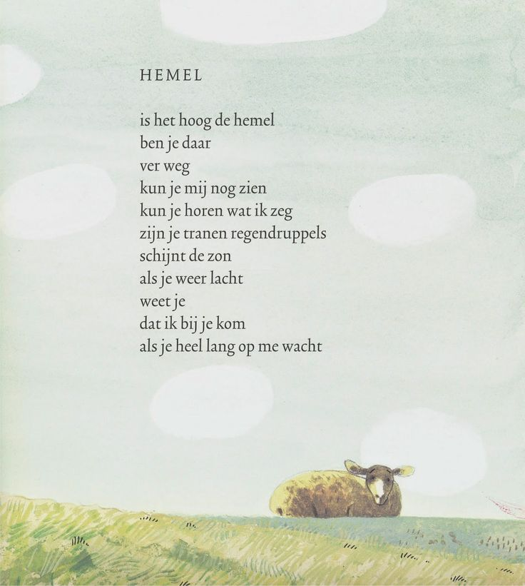Van mij en van jou geschreven door Hans en Monique Hagen/Van mij en van jou written by Hans en Monique Hagen.