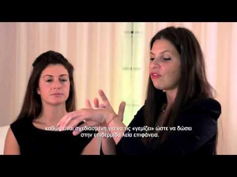 Olay Regenerist Wrinkle Relaxing Cream και συμβουλές από την Anastasia Achilleos