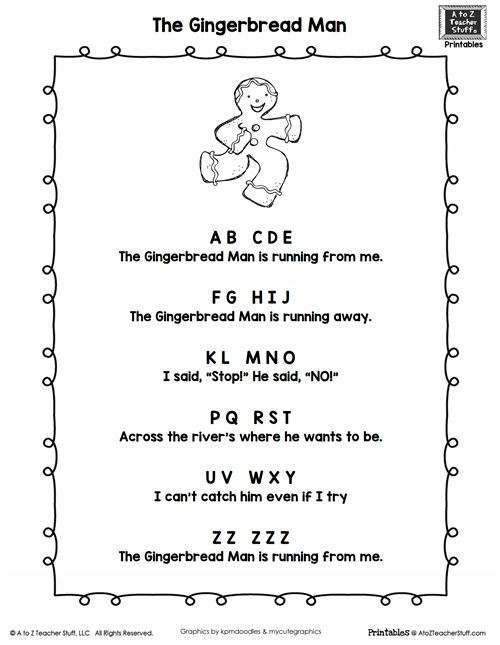 Gingerbread Man Poem {free printable}