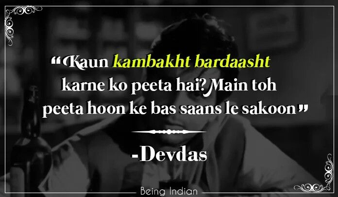 Devdas, Bollywood, Sharukh Khan