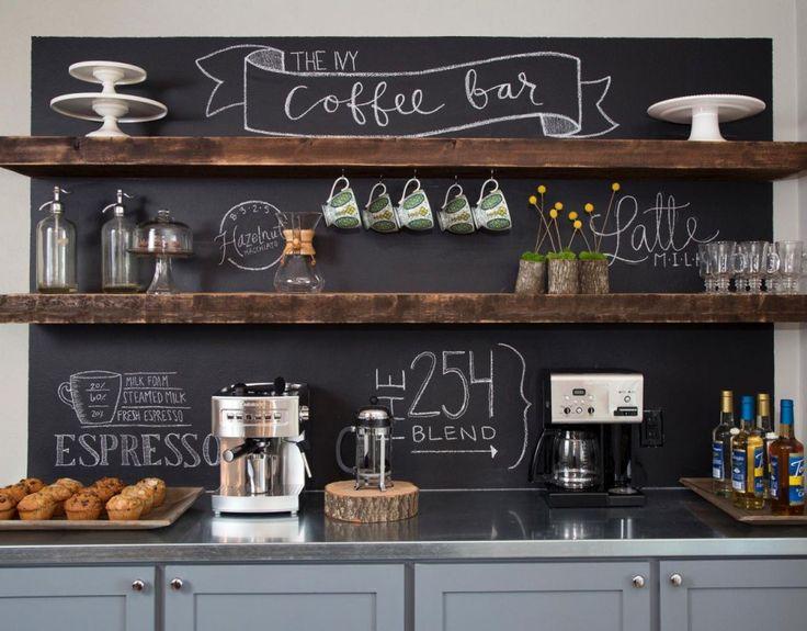 кофе бар