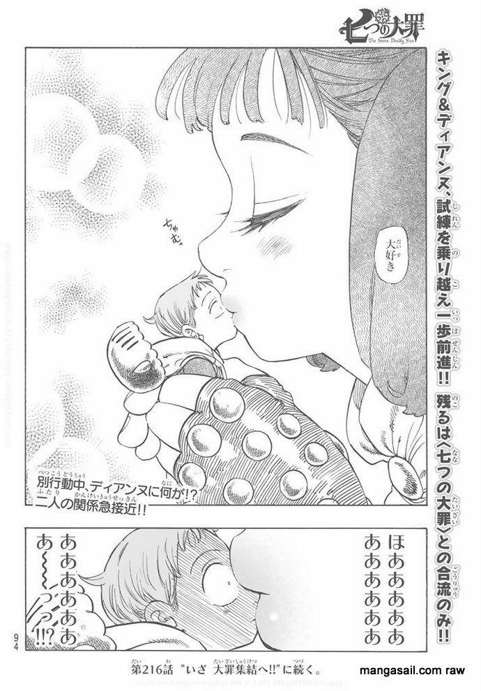 Nanatsu no Taizai {The Seven Deadly Sins} RAW manga 215 [Spoiler] | Diane kisses King.