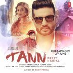 Tann song Images