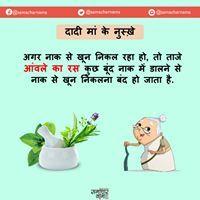 #healthtips #healthy #kishmish #human #bones #brain #samacharnama
