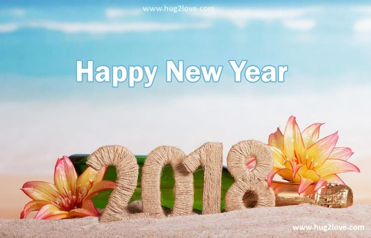 Happy New Year 3d Wallpaper Photos Wishes