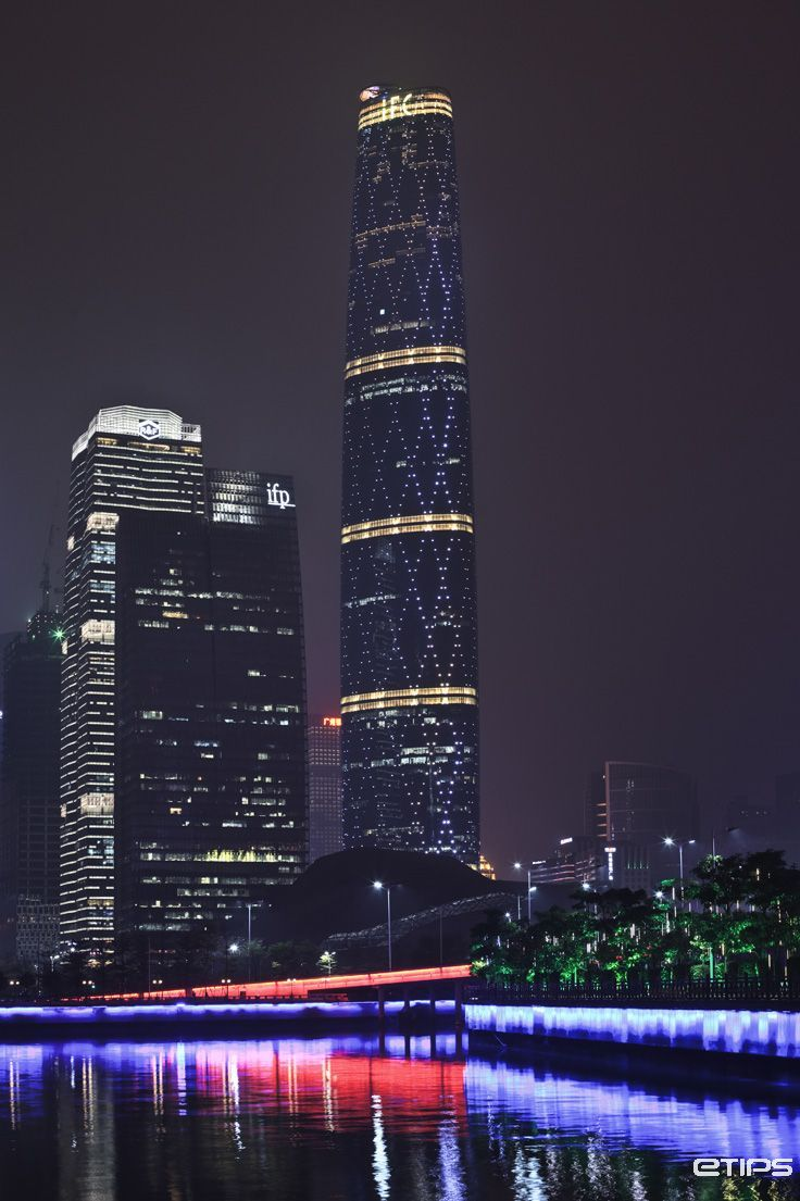 Tianhe District, Guanzhou, China   by eTips Travel Apps