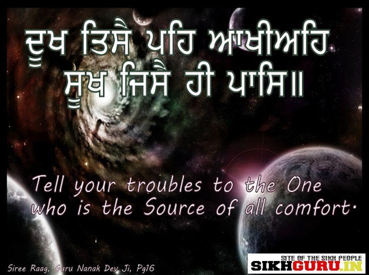Waheguru | Sikh quotes | Pinterest