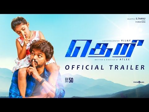 Theri Official Trailer | 2K | Vijay, Samantha, Amy Jackson | Atlee | G.V.Prakash Kumar - My Videos Update