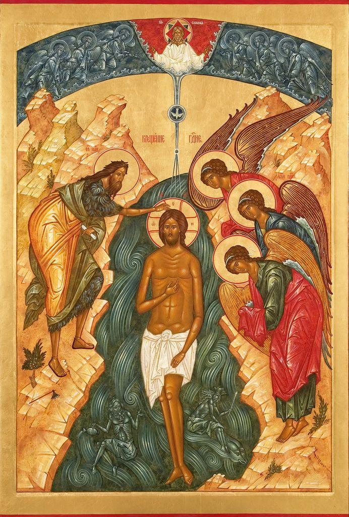 Крещение Господне - Theophanie   by ШКОЛА ПРОСОПОН / PROSOPON SCHOOL