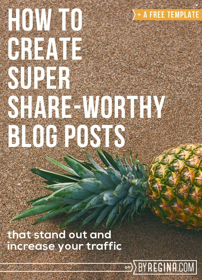 How to Create Share-Worthy Blog Posts (and a blog post template)