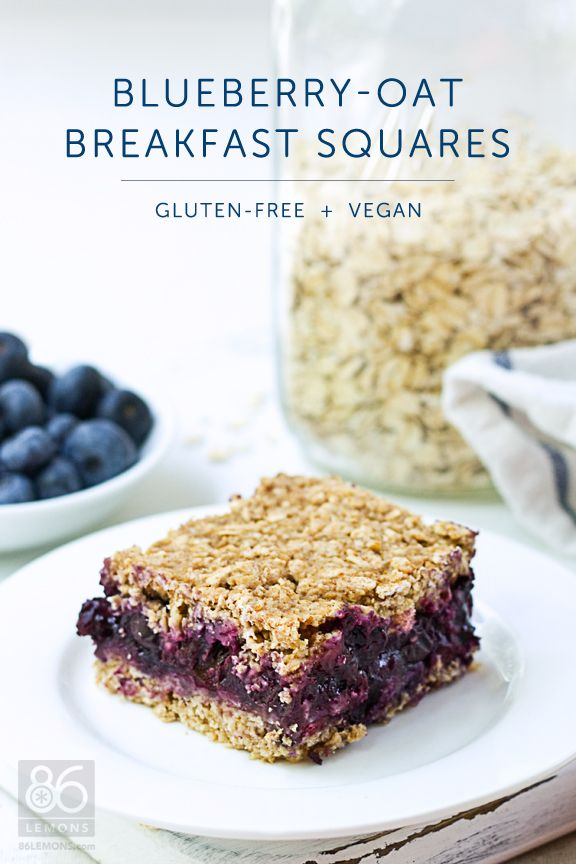 Blueberry-Oat Breakfast Squares (vegan, gf) #veganbreakfastrecipes #glutenfreebreakfastrecipes