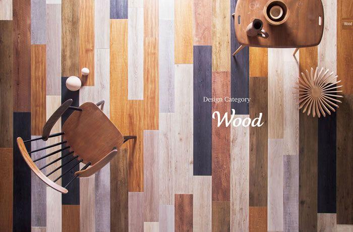 フロアタイル 床材 ロイヤルウッド|フローリング カーペット ラグなどDIYで家づくり 床材専門店 スタイルダート