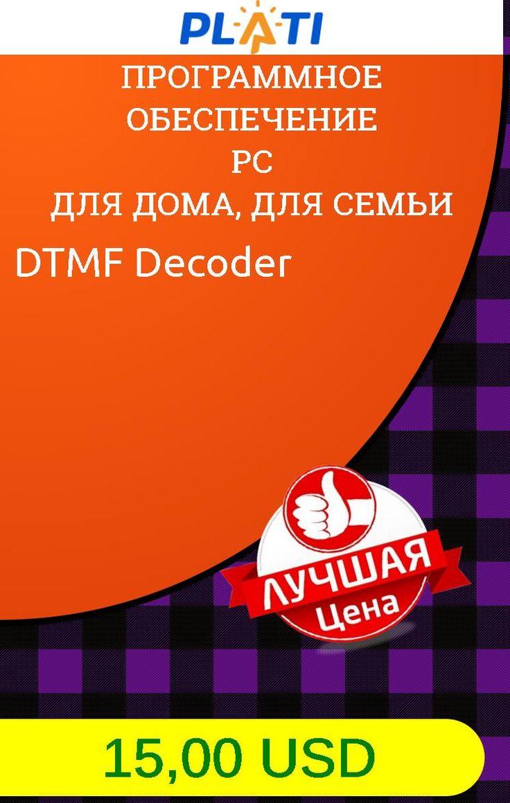 DTMF Decoder Программное обеспечение PC Для дома, для семьи