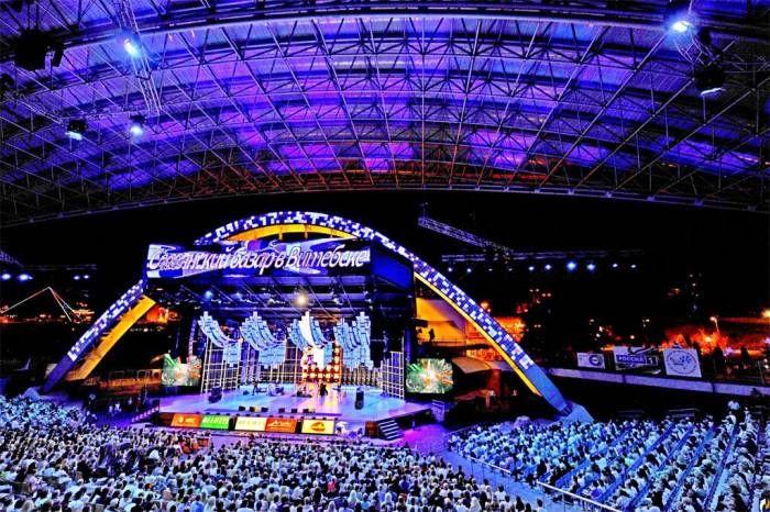 когда, почем и основные концертные события  15 февраля 2017 года состоялась пресс-конференция, посвященная вопросам подготовки и проведения XXVI Международного фестиваля искусств «Славянский базар в Витебске». В этом году был разработан новыйстиль логотипа, афиш �