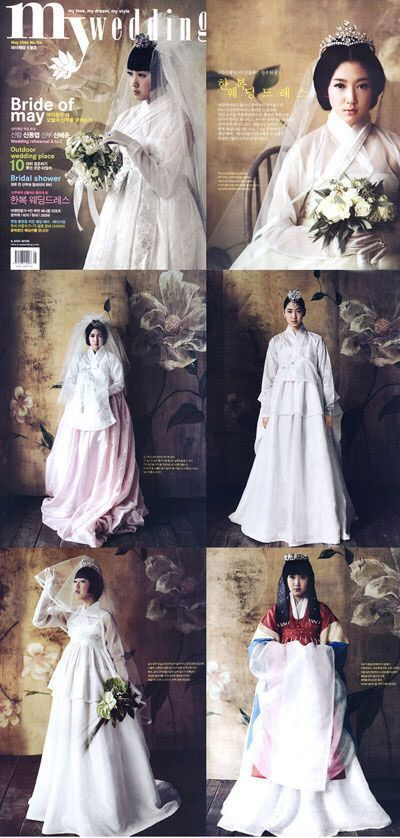 Hanbok, Korean traditional costume :wedding
