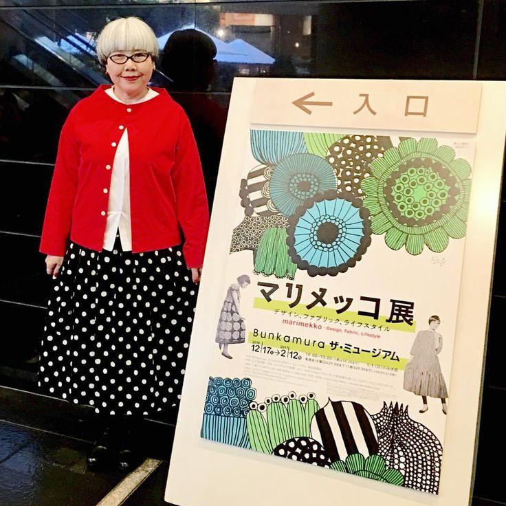 夫婦の写真じゃなくてごめんなさい娘と二人で上京して「マリメッコ展」を観て来ました。 #over60 #fashion #coordinate #outfit #ootd #instafashion #instaoutfit #instagramjapan #whitehair #silverhair #greyhair #60代 #ファッション #コーディネート #グレイヘア #白髪 #マリメッコ展