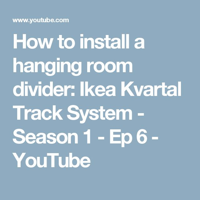 How to install a hanging room divider: Ikea Kvartal Track System - Season 1 - Ep 6 - YouTube