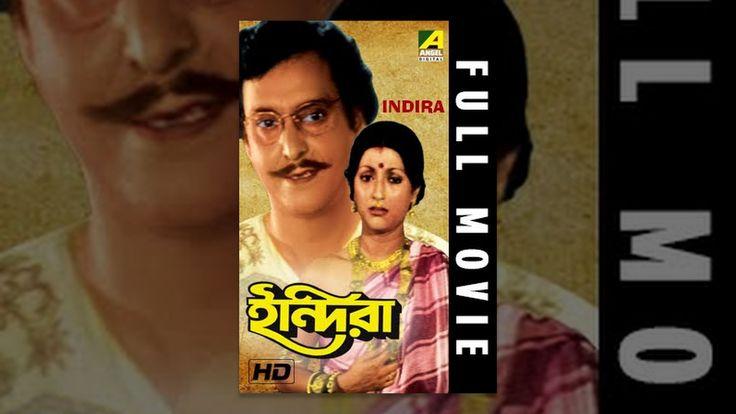 Movie: Indira Language: Bengali  Genre: Drama Producer: Sanchayita Films  Director: Dinen Gupta Story: Bankim Chandra Music Director: Manabendra Mukherjee Lyricist: Shyamal Gupta,Pulak Banerjee Playback: Manna Dey,Arati Mukherjee,Manabendra Mukherjee Release: 1983 Star Cast: Aparna Sen,Soumitra Chatterjee,Anup Kumar,Basant Choudhury,Sumitra Mukherjee,Robi Ghosh,Utpal Dutta,Satya Banerjee,Kali Banerjee,Kajal Gupta,Shobha Sen,Geeta Dey,Soma Mukherjee.