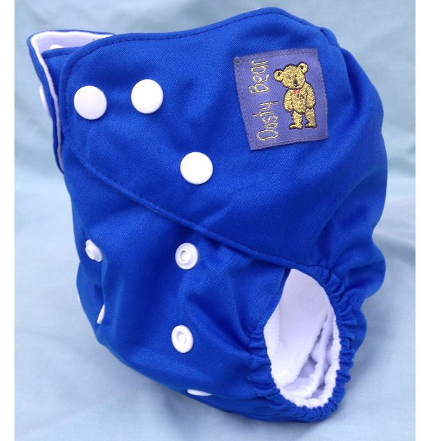 Modern Cloth Nappy Newborn to Toddler