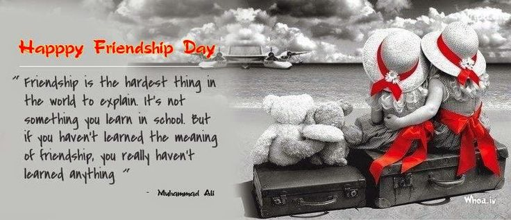 Happy Friendship Day Messages Images