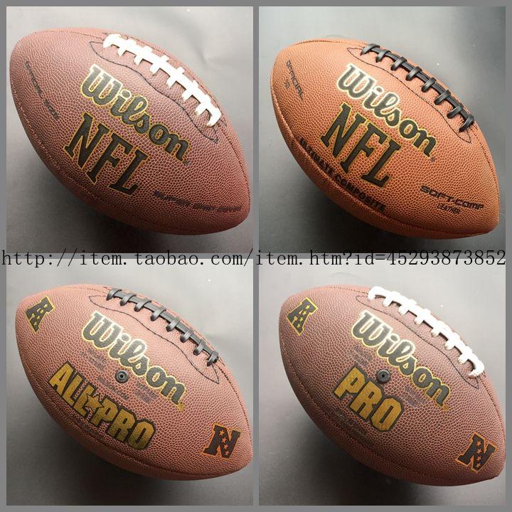 Pengiriman atletik perlengkapan olahraga, Rugby dewasa sepak bola pemuda sepak bola 6