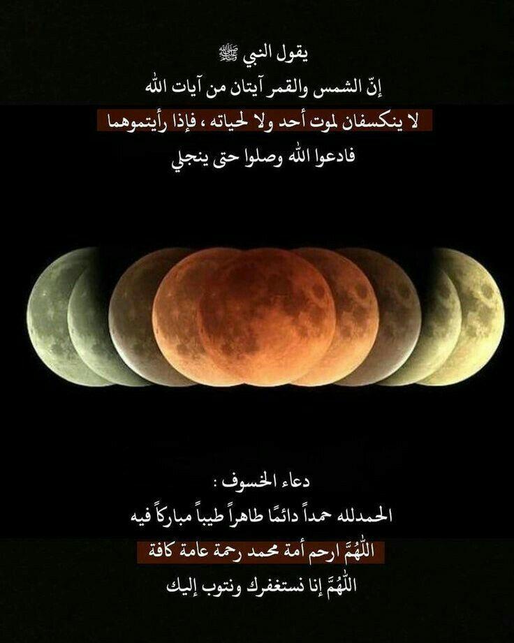 Pin By ا نـ اا نيۿۂ On مع الله Lockscreen Lockscreen Screenshot Quotes