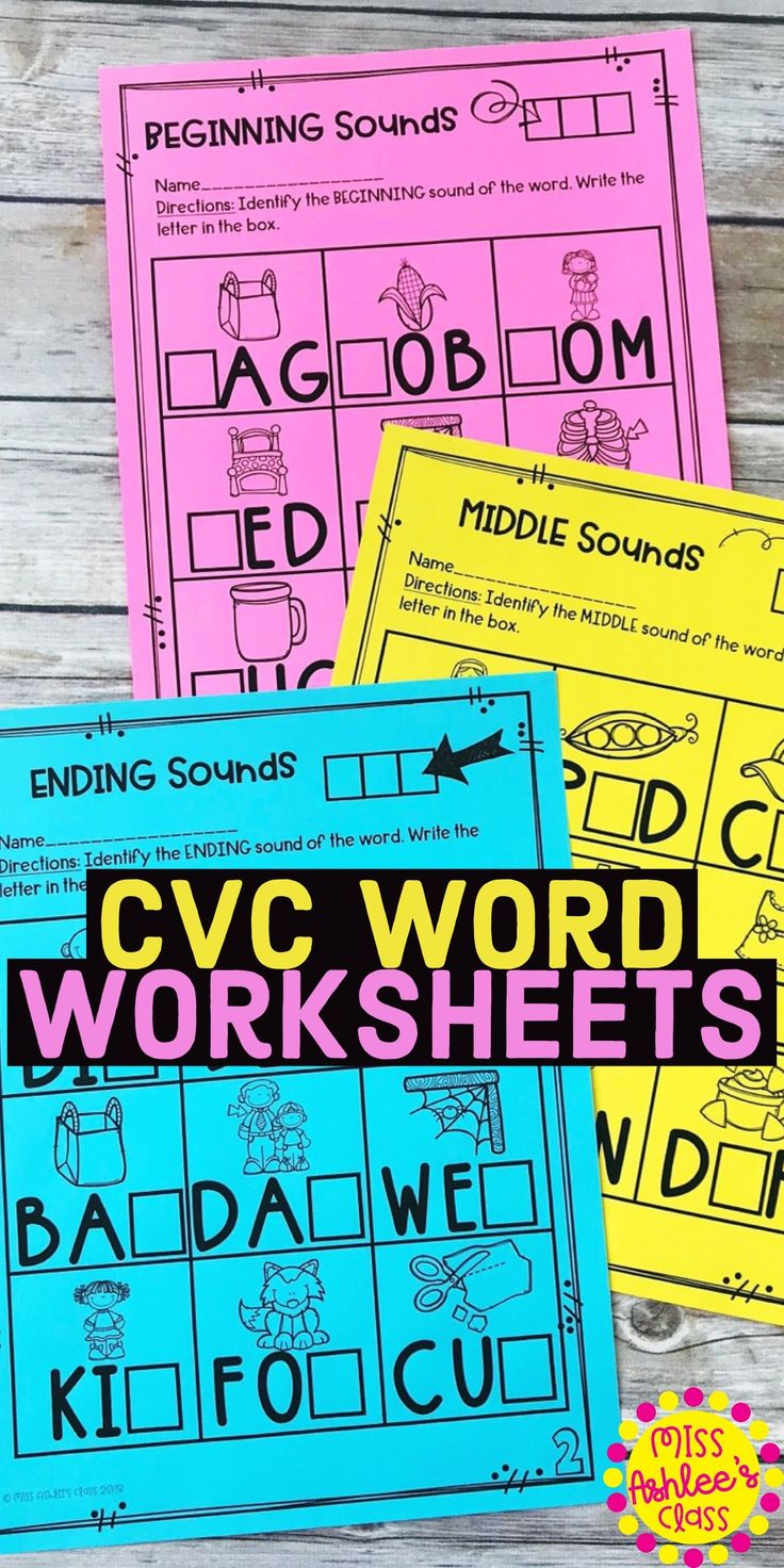 CVC Word Worksheets Beginning, Middle, Ending Sounds